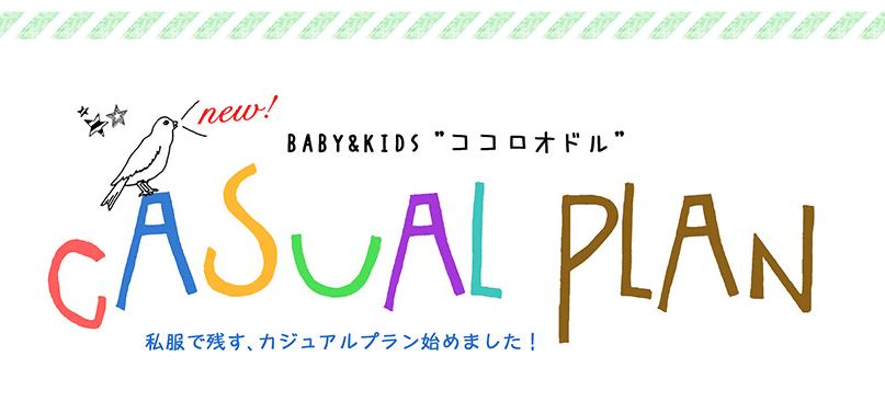 スクリーンショット(2015-09-19 14.53.36)