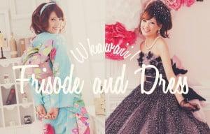 W可愛い振袖&ドレス!可愛い振袖の女の子とドレス姿の女の子の写真