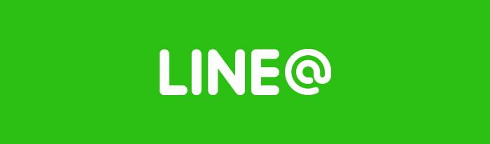 LINE@の友達申請でお得なキャンペーン情報や限定イベントなどを紹介中!