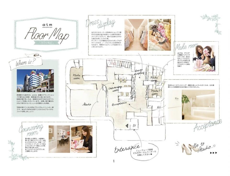 aim原宿店floormap