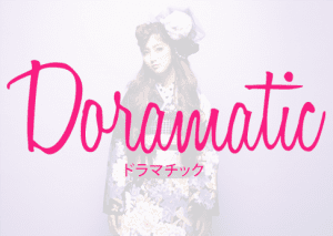 doramatic_on