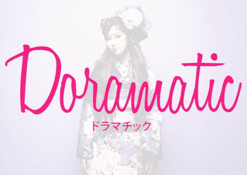 doramatic_on