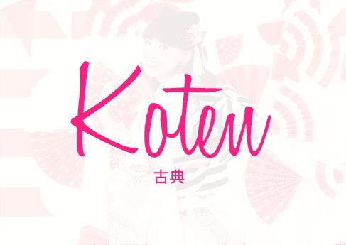 koten_on