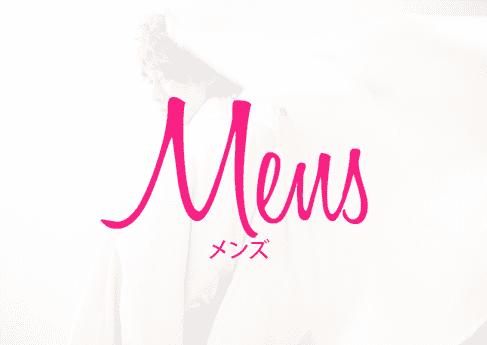 mens_on
