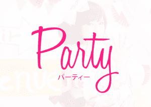party_on