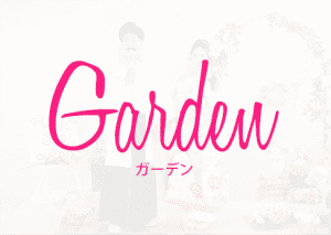 wa_garden_on