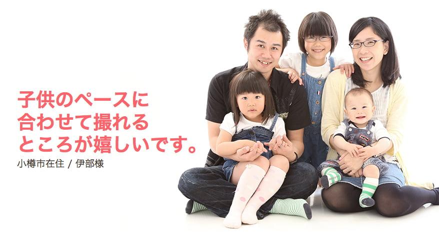 スクリーンショット(2015-10-16 17.31.54)