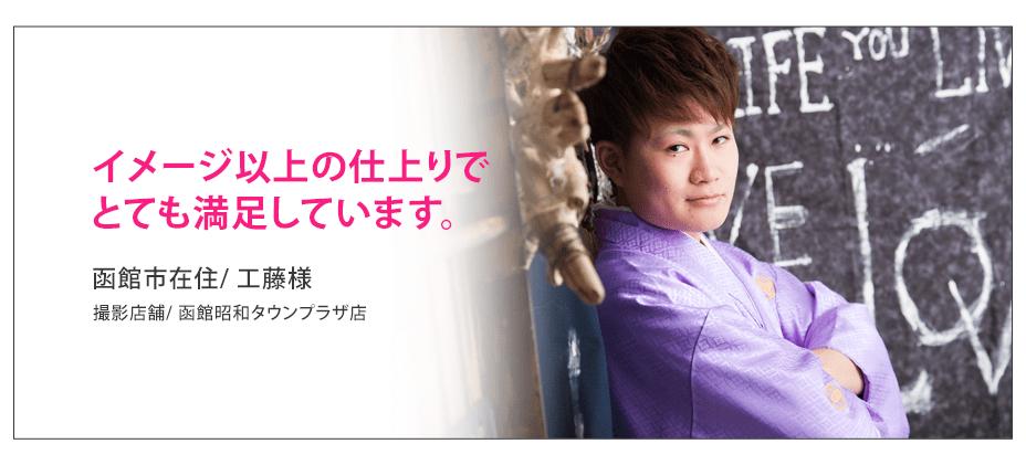 スクリーンショット(2015-11-26 17.26.56)