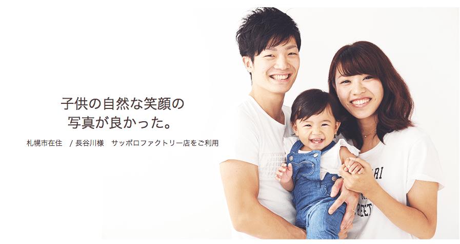 スクリーンショット 2015-11-16 20.03.46