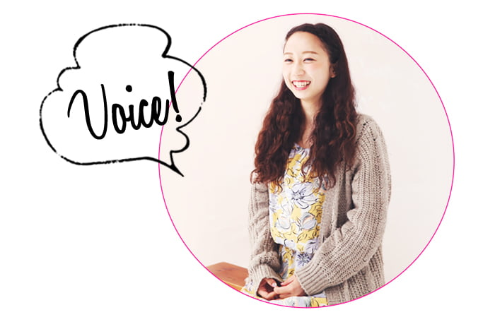 成人VOICE02