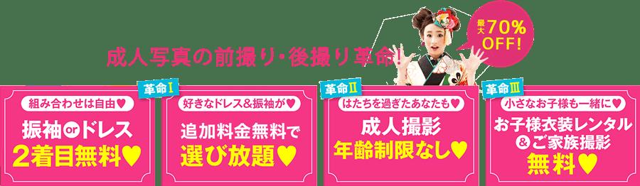 new_campaign_pc