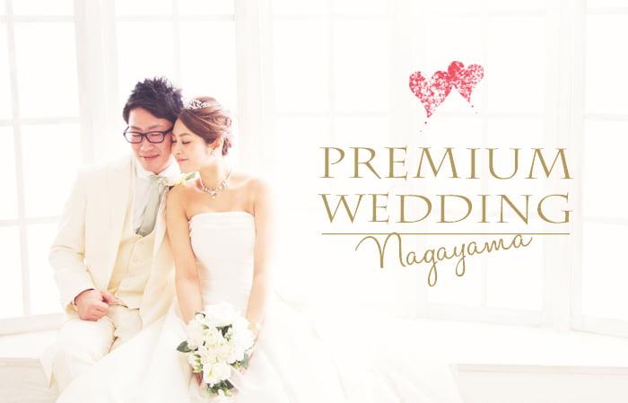 旭川市で撮影された結婚写真