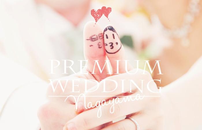 結婚写真のフォトアイディア