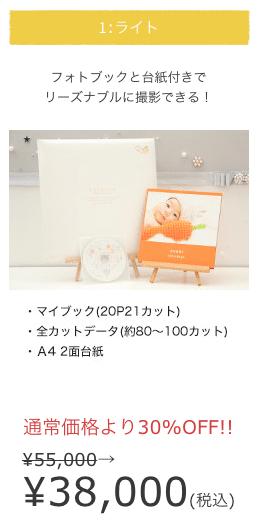 スクリーンショット 2018-06-19 11.29.23