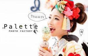 振袖の女の子がアイスクリームを食べているユニークな写真工房ぱれっとの成人写真