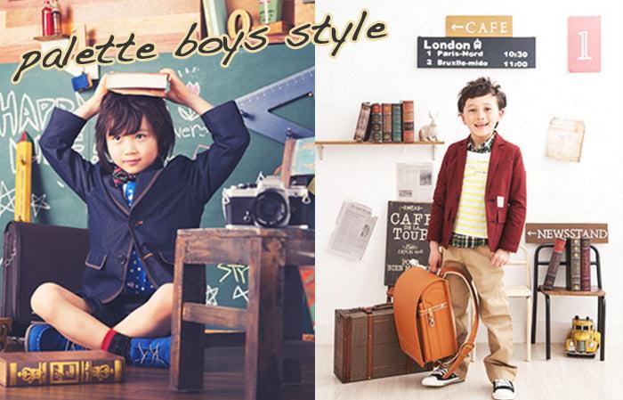入学の男の子衣装について
