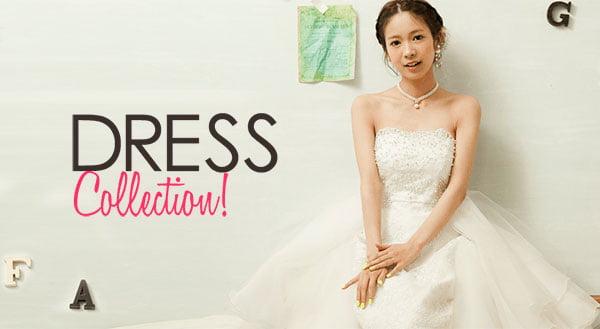 白いドレスのdress collectionページへのリンクバナー