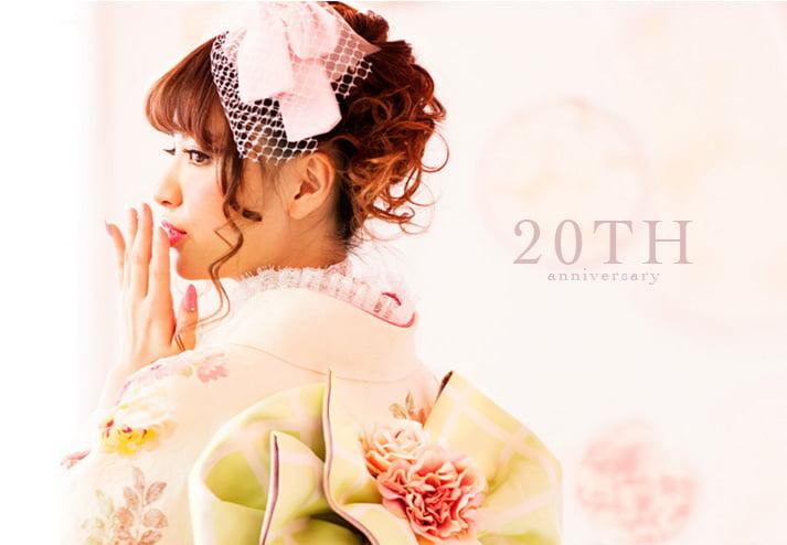 20THPHOTO