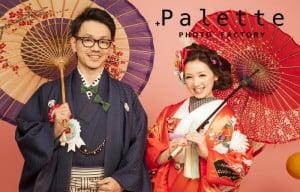 和装を着た結婚写真