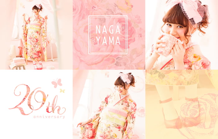 nagayama1