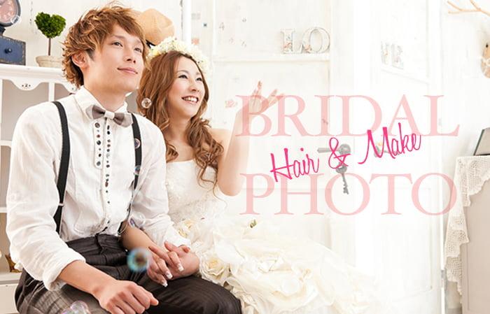 結婚写真 ヘアメイク