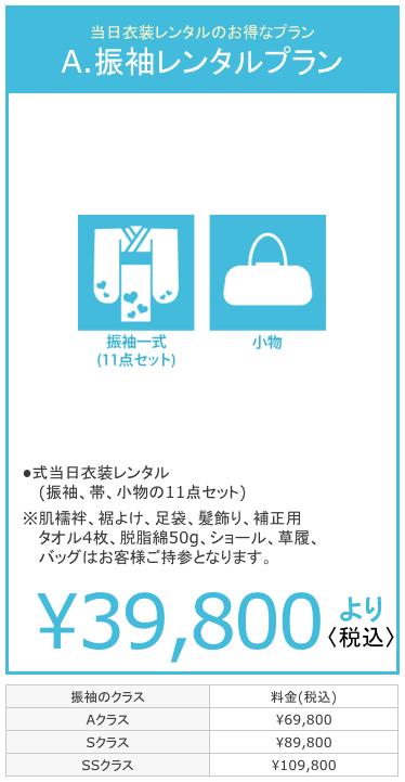 スクリーンショット(2016-04-27 18.03.23)