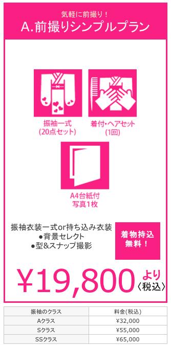 スクリーンショット(2016-04-27 18.07.06)