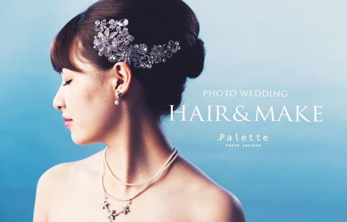 PHOTO WEDDING HAIR&MAKE palette