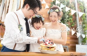 myfamilywedding