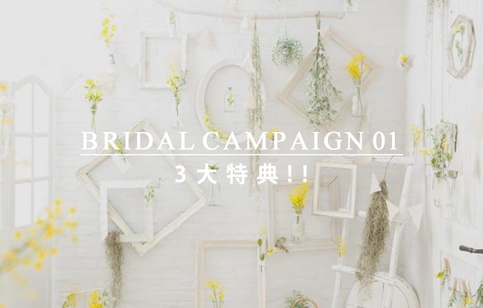 6月キャンペーン画像