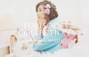 furisodecollection