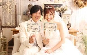 bridal_voice