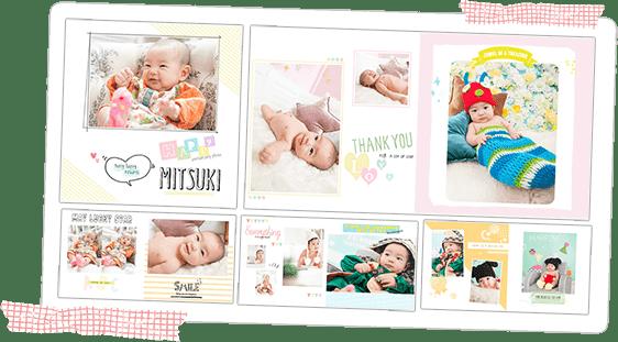 赤ちゃんの記念アルバム