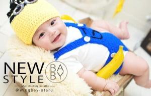 赤ちゃん新作衣装