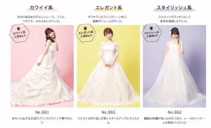 ぱれっと旭川店のウエディングドレス