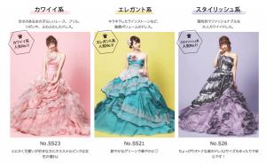ぱれっと旭川店のウエディングカラードレス