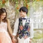 wedding photo asahikawa