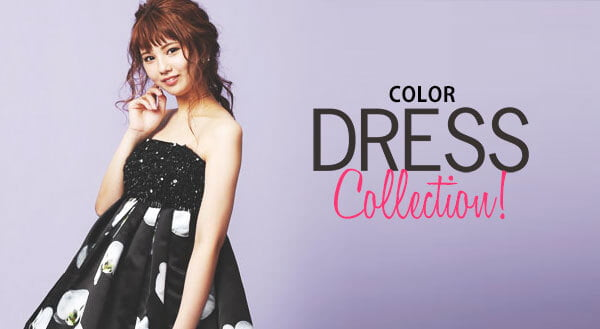 top_colordress_collection
