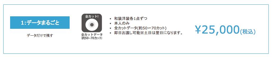 スクリーンショット(2017-02-14 11.55.07)