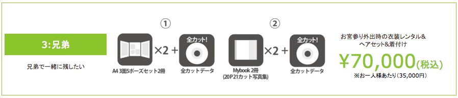 スクリーンショット(2017-02-14 11.55.39)