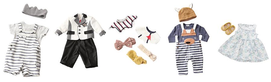 赤ちゃん衣装