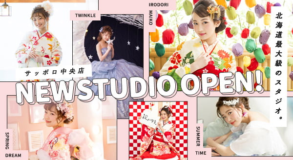 NEW STUDIO OPEN