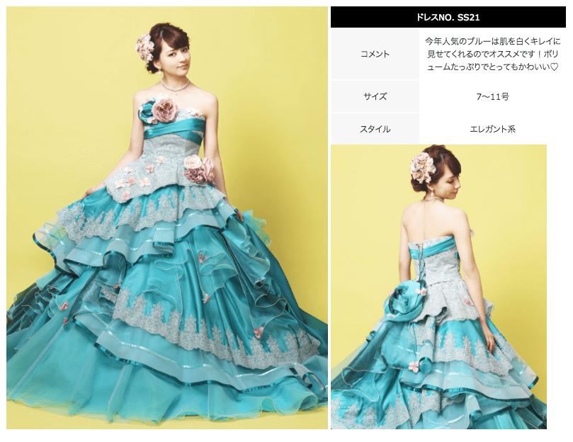 旭川店エレガントカラードレス
