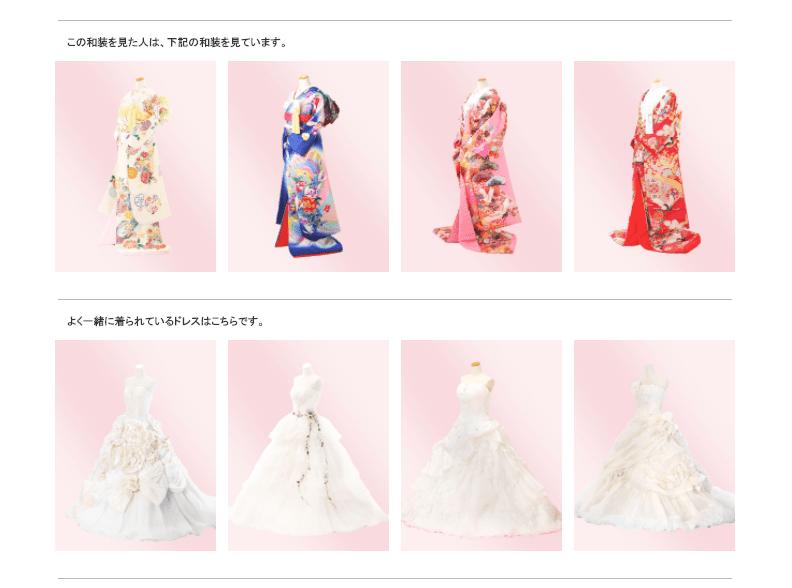 サッポロファクトリー店の和装、洋装リコメンド