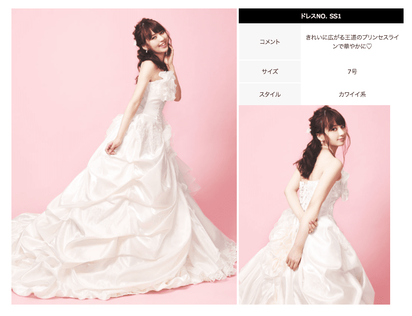 カワイイ系 旭川店ドレス