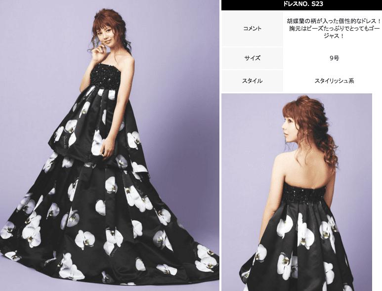 黒ドレス 胡蝶蘭