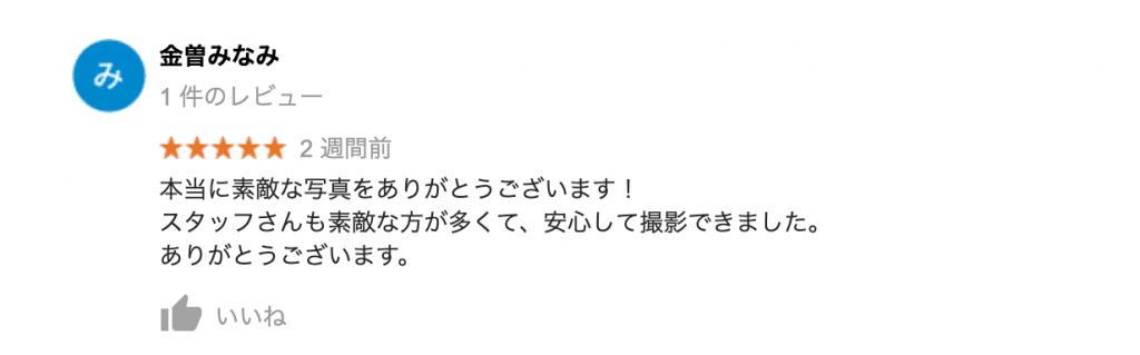 スクリーンショット 2019-09-01 10.50.57