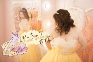 ぽっちゃり花嫁さんドレスが熱い♡♡フォトウェディングで綺麗になった自分を残そう♩