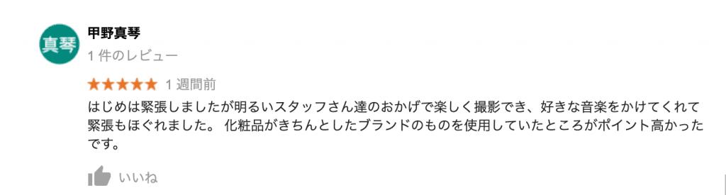 スクリーンショット 2019-09-01 10.50.26