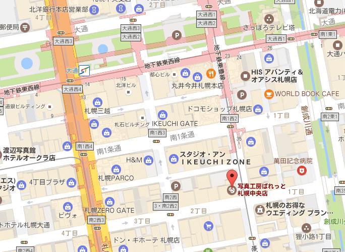札幌中央店